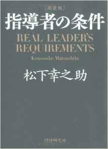 kounosuke1
