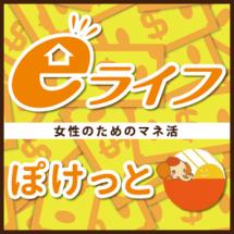 【5/19】<カヨチ…