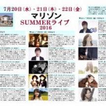 ☆7/22 SO、浜…