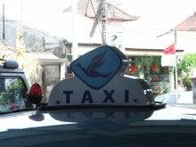 ブルーバードタクシー上のランプ