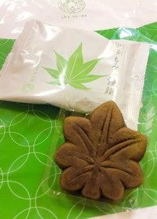 ワークショップ和菓子立田野紅葉饅頭