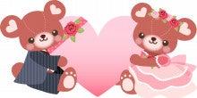 wedding-bear.jpg
