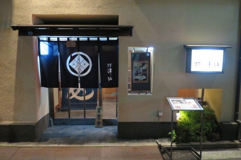広島セミナー2-2