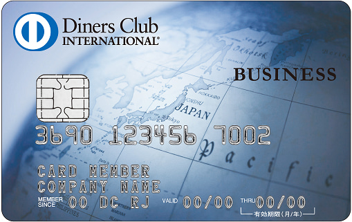 IC Diners Business Card 20160516