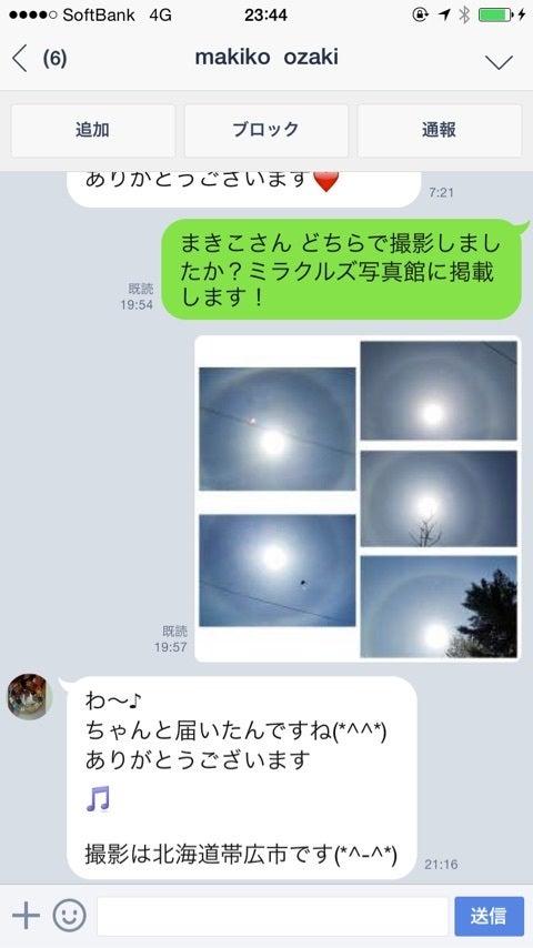 {B831CEC9-1950-4414-ACA6-4AECA382E55E}