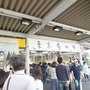 東京蚤の市2016(…
