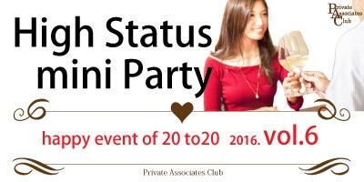 20160604ハイステータスパーティー@札幌