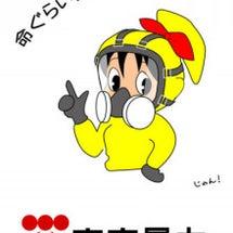パナマ文書:東京電力…