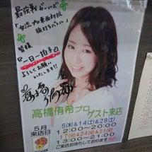 本日5/17西日本最…