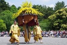 葵祭160517_006