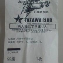 矢沢永吉コンサート