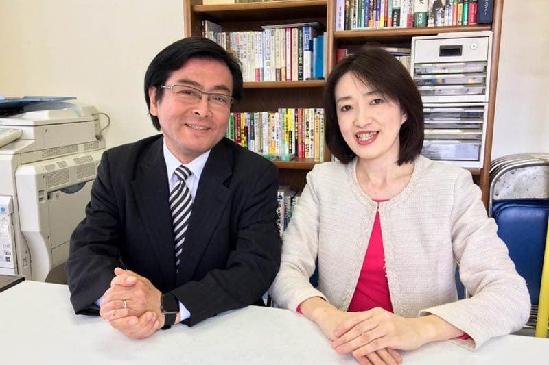 瀬戸健一郎&山川百合子