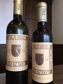 勝沼醸造 アルガブランカ クラレーザ2014