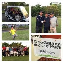 熊本チャリティゴルフ