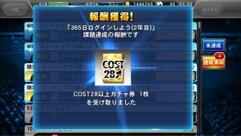 {23D351C8-9EF9-4FD5-BC59-EF3A1DBCCC46}
