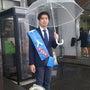 野田市駅にて活動