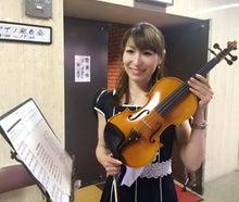 バイオリン発表会 納富亜矢子