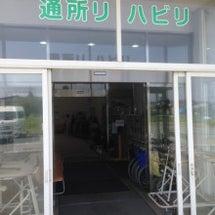 出発前(^.^)