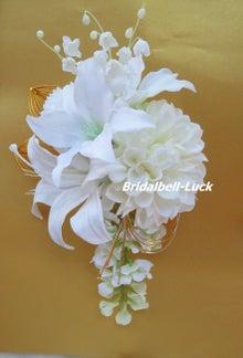 白ダリア・白藤和装髪飾り