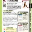 家庭医学データブック…
