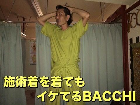 {4DABECF2-BF40-4BAB-9061-338C222CD334}