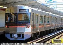 大阪市営地下鉄2