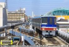 大阪市営地下鉄1
