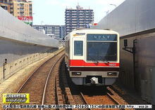 大阪市営地下鉄3