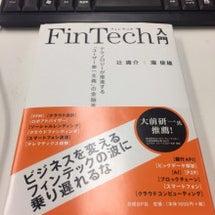 FinTechで企業…