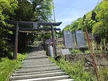剣山の剣神社