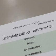 平岡カルチャーセンタ…