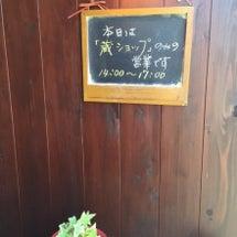「蔵 ショップ」営業…