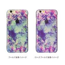 iphone6sケース かわいい