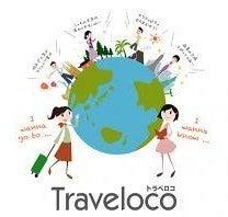 traveloco