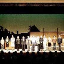 舞台「生きる」横浜公…