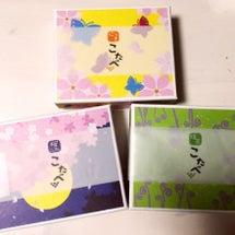 京都デート③購入品♡