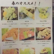 千葉駅から徒歩2分 …