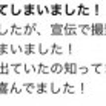 【♡】レター