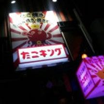 札幌市中央区のたこ焼…