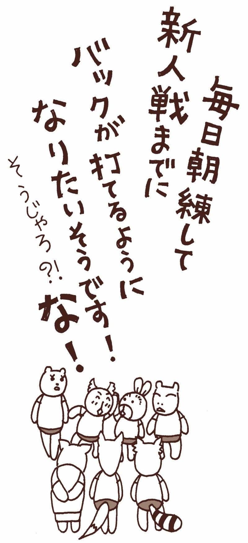 179卓球うさぎmasausa朝練希望者2-2
