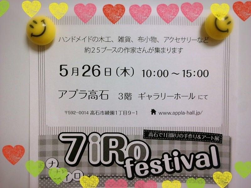 LINEcamera_share_2016-05-20-10-03-29.jpg