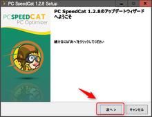 PC SpeedCat Pro4