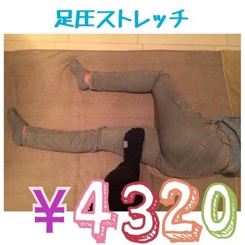 {B0A0AEBF-E3DC-4E4F-8442-B32B11D998E5}