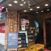 蒲田駅前の老舗喫茶店…