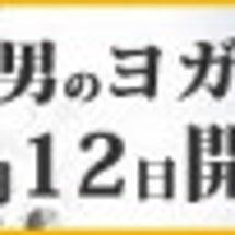 6/12(日)東京に…