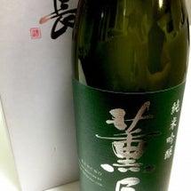 日本酒でインナービュ…