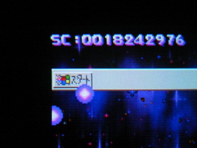 X68_PPrinG282