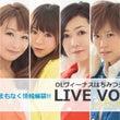 LIVE VOL.5…