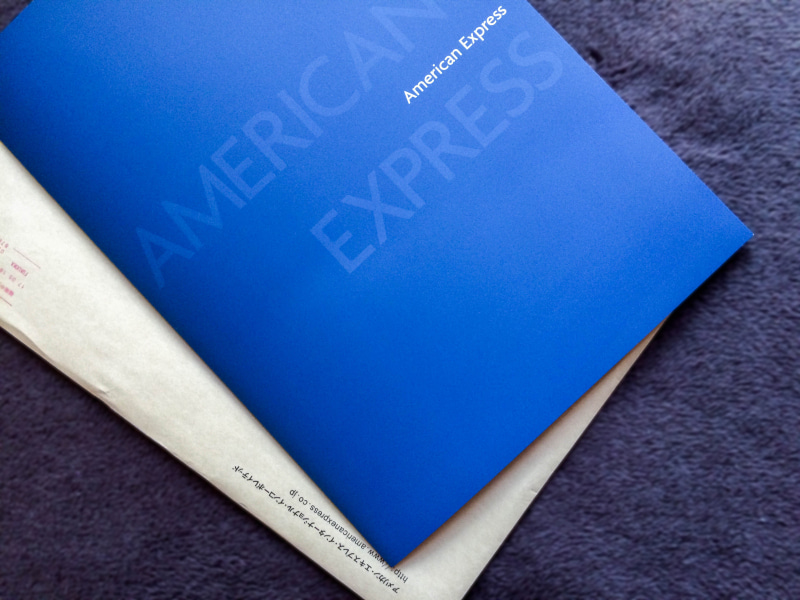 amex business gold 201605 6