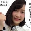 【check!】出演…